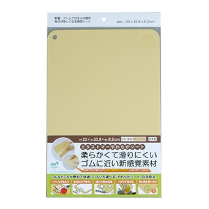 三洋化成(sanyokasei) ES-BG やわらかシートまな板 ES-BG まな板