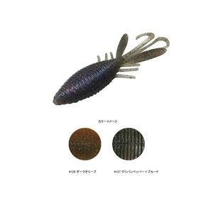 HIDEUP(ハイドアップ) スタッガーワイドホグ スイムベイト・ミノー・シャッド系