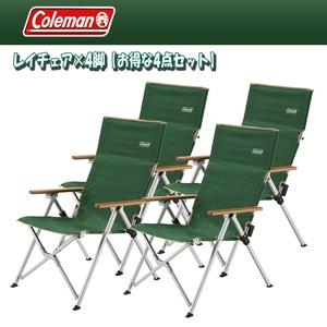 アウトドア&フィッシング ナチュラム【送料無料】Coleman(コールマン) レイチェアx4脚【お得な4点セット】 グリーン 2000026745