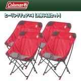Coleman(コールマン) ヒーリングチェア×4【お得な4点セット】 2000031284 座椅子&コンパクトチェア