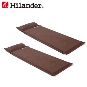 キャンプ用スエードインフレーターマット(枕付きタイプ) 5.0cm【お得な2点セット】 シングル(2本) ブラウン