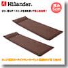 スエードインフレーターマット(枕付きタイプ) 5.0cm【お得な2点セット】 シングル(2本) ブラウン