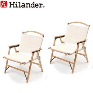 Hilander(ハイランダー) ウッドフレームチェア2(WOOD FRAME CHAIR)【お得な2点セット】 HCA0180 座椅子&コンパクトチェア