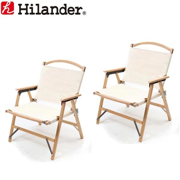 Hilander(ハイランダー) ウッドフレームチェア コットン【お得な2点セット】 HCA0180 座椅子&コンパクトチェア