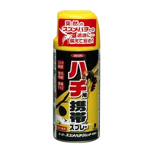 イカリ消毒 スーパースズメバチジェット携帯用 ECT097