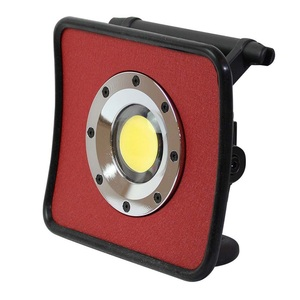 富士倉(フジクラ) LED-20W投光器 GP-102