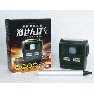 富士倉(フジクラ) 通せんぼくん FJK-192