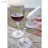 ハイマウント アウトドアワイングラス 23711 メラミン&プラスティック製カップ