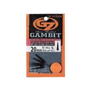 ジーセブン(G-SEVEN) G7 ヘビーシンカーストッパー ブラック G3820I