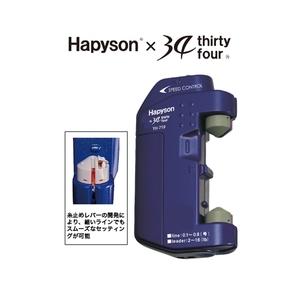 ハピソン(Hapyson) ライトゲーム用ラインツイスター YH-719 結束ツール