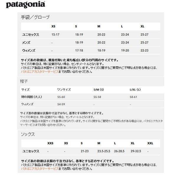 パタゴニア(patagonia) Sun Gloves(サン グローブ) 81735 ファイブフィンガーレス(フィッシング)