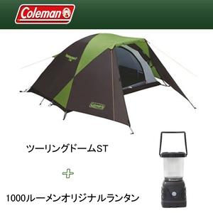Coleman(コールマン) ツーリングドームST + 1000ルーメンオリジナルランタン【お得な2点セット】 170T16400J
