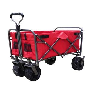 DABADA(ダバダ) アウトドアワゴン outdoor-wagon 収納・運搬