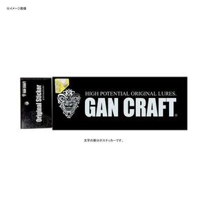 ガンクラフト(GAN CRAFT) オリジナルトランスファーステッカー ステッカー