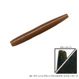 ゲーリーヤマモト(Gary YAMAMOTO) ファットヤマセンコー J9C-10-363 ストレートワーム