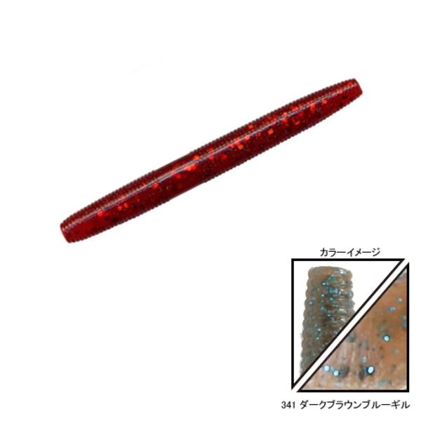 ゲーリーヤマモト(Gary YAMAMOTO) ヤマセンコー J9B-10-341 ストレートワーム