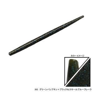 ゲーリーヤマモト(Gary YAMAMOTO) スリムヤマセンコー J9M-10-363 ストレートワーム