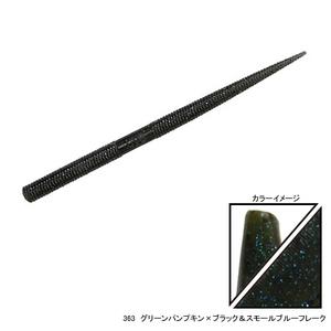 ゲーリーヤマモト(Gary YAMAMOTO) プロセンコー J9P-10-363