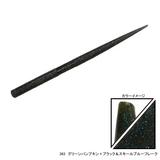 ゲーリーヤマモト(Gary YAMAMOTO) プロセンコー J9P-10-363 ストレートワーム