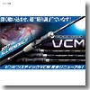 ビンビンスティック VCM BSC−511SUL
