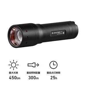 LED LENSER(レッドレンザー) Ledlenser P7 フラッシュライト Box 最大450ルーメン 単四電池式 501046