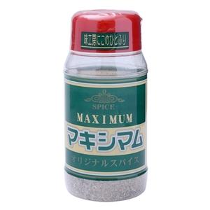 中村食肉(なかむら) 魔法のスパイス マキシマム 140g 4933932050132