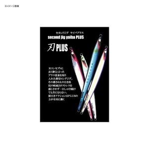 セカンドステージ(Second Stage) secondjig yaiba plus(セカンドジグ ヤイバプラス) メタルジグ(100~200g未満)