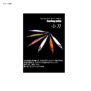 セカンドステージ(Second Stage) Casting yaiba(キャスティング ヤイバ ) 小刀 65g 002 ブラックバック