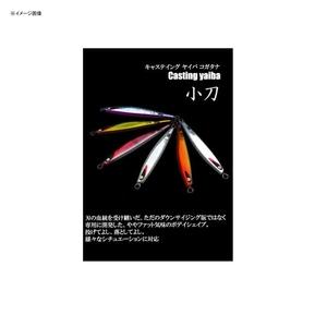 セカンドステージ(Second Stage) Casting yaiba(キャスティング ヤイバ ) 小刀 65g 024 シルバーグローヘッド