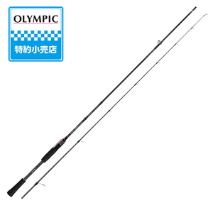 オリムピック(OLYMPIC) Silverado(シルベラード) GSIS-742LML-HS G08683 黒鯛(チヌ)ロッド
