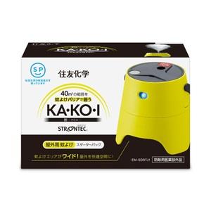 住化エンバイロメンタルサイエンス株式会社(sumika) 屋外用蚊よけKA・KO・I ストロンテック EM-SDSTJ1