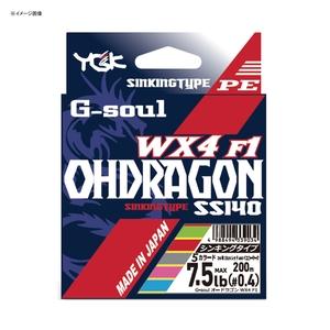 G−soul オードラゴン WX4F−1 SS140 200m 0.4号/7.5lb 5カラード
