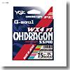 YGKよつあみ G−soul オードラゴン WX4F−1 SS140 200m
