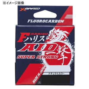 YGKよつあみ F-AID 一撃ハリス スーパーストロング 20m 0.25/1.25 ナチュラル