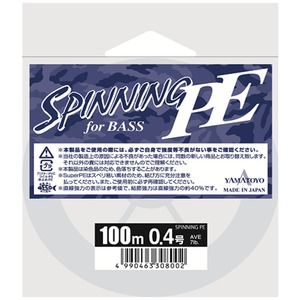 ヤマトヨテグス(YAMATOYO) スピニングPE for バス 100m