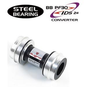 SUGINO(スギノエンジニアリング) コンバータBB(スチール) PF30-IDS24 その他サイクルアクセサリーパーツ