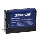 GENTOS(ジェントス) WS-100H専用充電池式 WS-10SB パーツ&メンテナンス用品