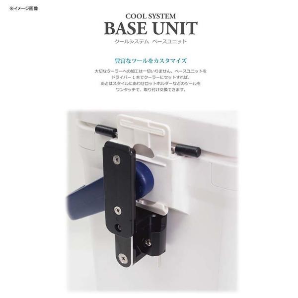 タナハシ クールシステムベースユニット クーラーBOXアクセサリー