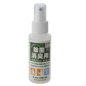 ミラクルピュア(MIRACLE PURE) 除菌・消臭レモングラス 携帯サイズ 02104 防水・撥水スプレー
