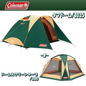 Coleman(コールマン) タフドーム/3025+ドームスクリーンタープ/380【お得な2点セット】 ファミリードームテント