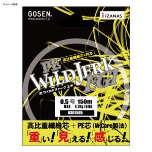 ゴーセン(GOSEN) PE WILD JERK EGI(ワイルドジャークエギ) 150m GS01508 エギング用PEライン