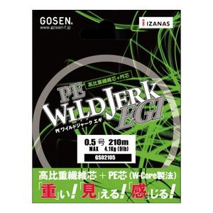 ゴーセン(GOSEN) PE WILD JERK EGI(ワイルドジャークエギ) 210m GS02105 エギング用PEライン