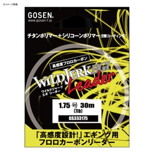 ゴーセン(GOSEN) WILD JERK EGI(ワイルドジャークエギ) リーダー 30m GS33320 エギング用ショックリーダー