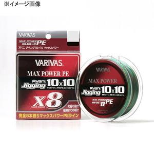 モーリス(MORRIS) バリバス アバニジギング10×10 マックスパワーPE X8 200m