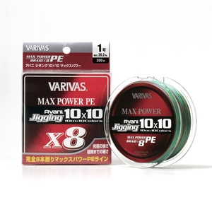 バリバス(VARIVAS) バリバス アバニジギング10×10 マックスパワーPE X8 200m