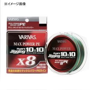 モーリス(MORRIS) バリバス アバニジギング10×10 マックスパワーPE X8 300m ジギング用PEライン
