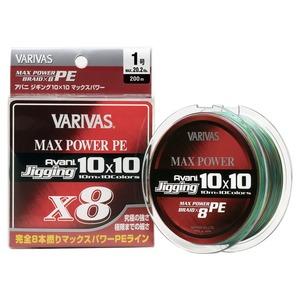 モーリス(MORRIS) バリバス アバニジギング10×10 マックスパワーPE X8 400m