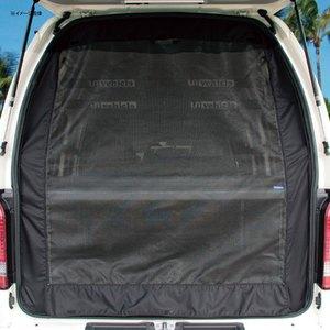ユーアイビークル(UIvehicle) 【NEW】防虫ネット ワゴン・リア1面のみ スーパーロングボディ・標準ハイルーフ JN-U047bx カーテン・日除け用品