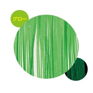 シマノ(SHIMANO) 炎月 バクバクスカート (2シート入) EP-002R