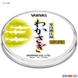 モーリス(MORRIS) VARIVAS わかさぎ専用 PEライン 60m